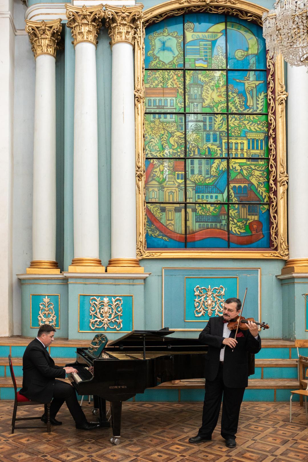 Organ Hall Concert